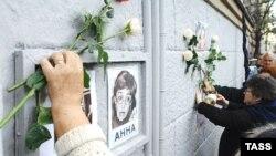 7 октября 2006 года Анна Политковская была убита