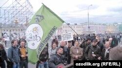 Митинг на Болотной площади в Москве в годовщину событий 6 мая 2012 года