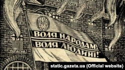 """Гравюра члена ОУН Нила Хасевича """"СССР – тюрьма народов"""", 1948 год"""