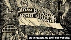 Історик: Донбас – край, який підтримував діяльність ОУН, а не радянських партизанів