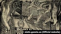 Історична Свобода | Як УПА пройшла випробовування німецько-радянським фронтом