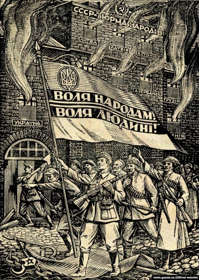 Робота художника, члена ОУН і УГВР Ніла Хасевича: «СССР – тюрма народів». Пропагандистська гравюра, 1948 рік