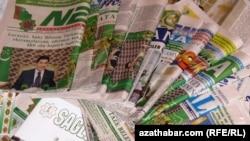 Официальные издания Туркменистана. Ашгабат, 16 августа 2011 года.