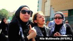 Nemiri u Kairu