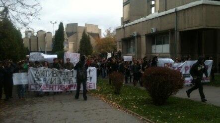 Студентски марш во Скопје.