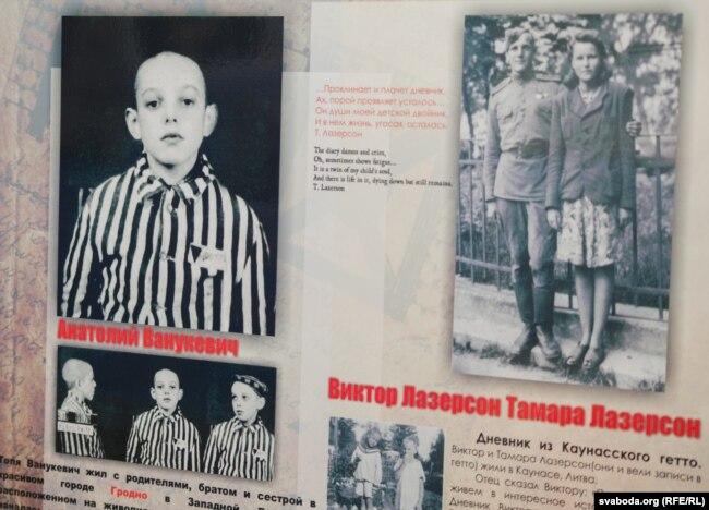 Ілюстрацыйнае фота. Інфармацыя пра жыхароў гета ў горадзенскім Музэі гісторыі габрэяў