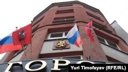 Московская городская дума приступила к работе