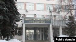 Башкорт дәүләт педагогия университеты