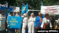 Акциянын катышуучулары, Бишкек, 11-июнь, 2014.