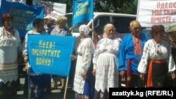 Бишкектеги украин элчилигинин алдында өткөн пикет, 11-июнь 2014-жыл.