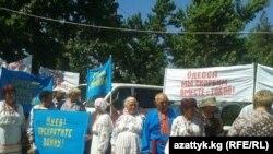 Украин элчилигинин алдындагы акция. Бишкек, 11-июнь, 2014.