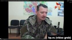 Російський полковник Ігор Гіркін (Стрєлков) – один із лідер угруповання «ДНР», яке в Україні визнане терористичною організацією