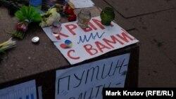 Крымский плакат на Майдане