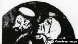 """""""Старик и старуха"""". Марк Шагал. Русский музей"""