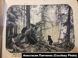 """Один из """"точечных"""" рисунков Петра Чеканова, сделанных им с помощью приспособления собственного изобретения: копия картины Шишкина """"Утро в сосновом лесу"""""""