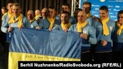 Паралимпийская сборная Украины. Киев, 28 февраля 2018 года