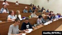 КФУда татар теле курслары