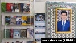 Kitap sergisi, Türkmenistan
