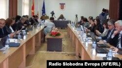 Советот на општина Битола.