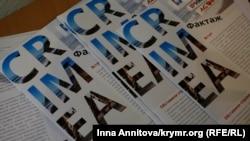 Презентация отчета «Международные преступления в Крыму: оценка двух с половиной лет российской оккупации»