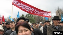 Opposition protesters rally in Bishkek.
