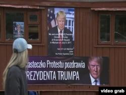 В 2017 году Дональд Трамп посетил Польшу. Там его приветствовали довольно тепло, в отличие от Западной Европы