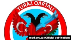 'TurAz qartalı-2017' təlimlərinin emblemi