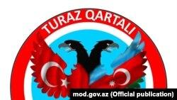 Эмблема совместных учений Азербайджана и Турции.