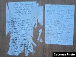 Габдулла Гыйләҗевның халыкка язган мөрәҗәгатен ерткалаганнар