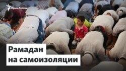Рамадан на самоизоляции   Доброе утро, Крым