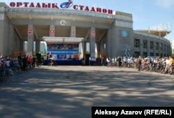 Центральный стадион в Алматы.