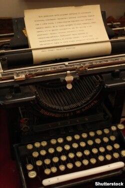 Старая пишущая машинка с украинским алфавитом, экспонат Музея педагогики