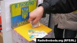 Одна зі скриньок для пожертв Євромайдану у Дніпропетровську