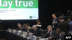 Пресс-конференция WADA. Женева, 9 ноября, 2015 г.
