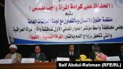 اجتماع للدفاع عن حقوق المرأة