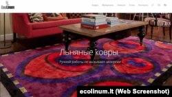 Официальный сайт бренда Ecolinum компании Pluošto linija