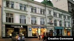 Ambasada R.Moldova de la Moscova