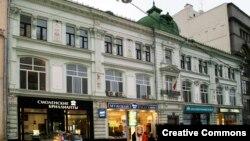 Ambasada R.Moldova la Moscova.
