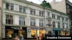 Ambasada Moldovei la Moscova