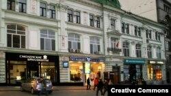 Str. Kuzneţkii Most din centrul Moscovei şi Ambasada Republicii Moldova