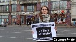 Одна из участников пикетов в Петербурге