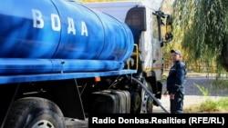 UKRAINE -- Problems with water in Toretsk