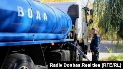 Торецк, Донецкая область. Подвоз воды