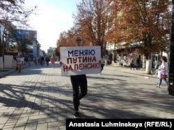 Митинг против повышения пенсионного возраста в Саратове