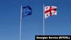 Վրաստանի և Եվրամիության դրոշները Թբիլիսիում