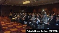 جلسة إفتتاح المؤتمر