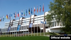 France - Building of the Council of Europe, Strasbourg
