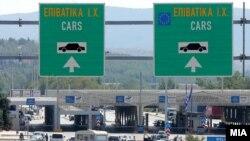 Македонско-грчката граница.