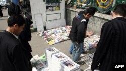 روزنامه نگاران در ایران از حق دسترسی به اطلاعات آزاد محرومند