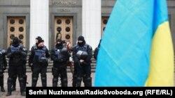 Поліція і сили Нацгвардії охороняють територію навколо Верховної Ради України, Київ, 7 листопада 2017 року